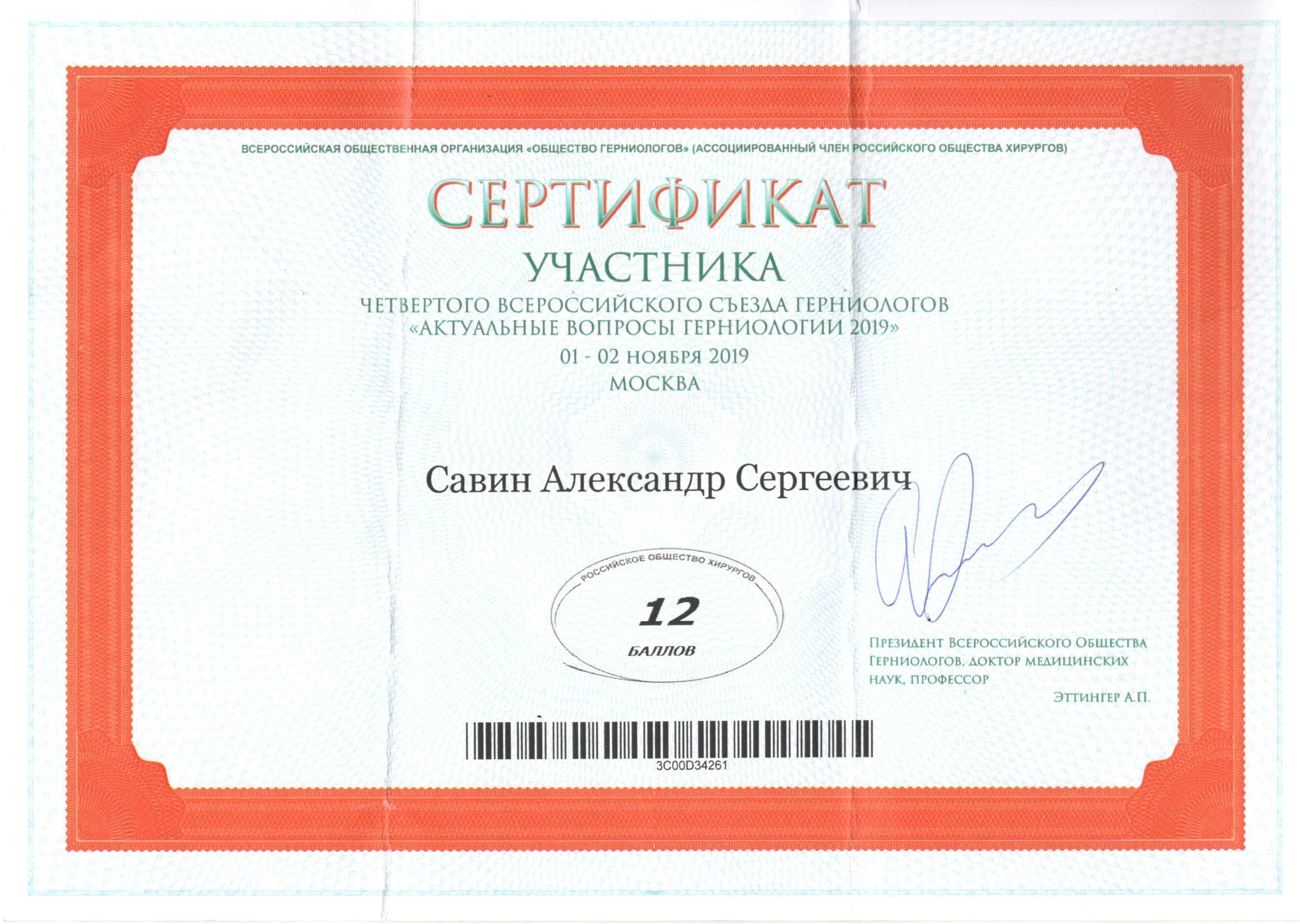 Лицензия АМК