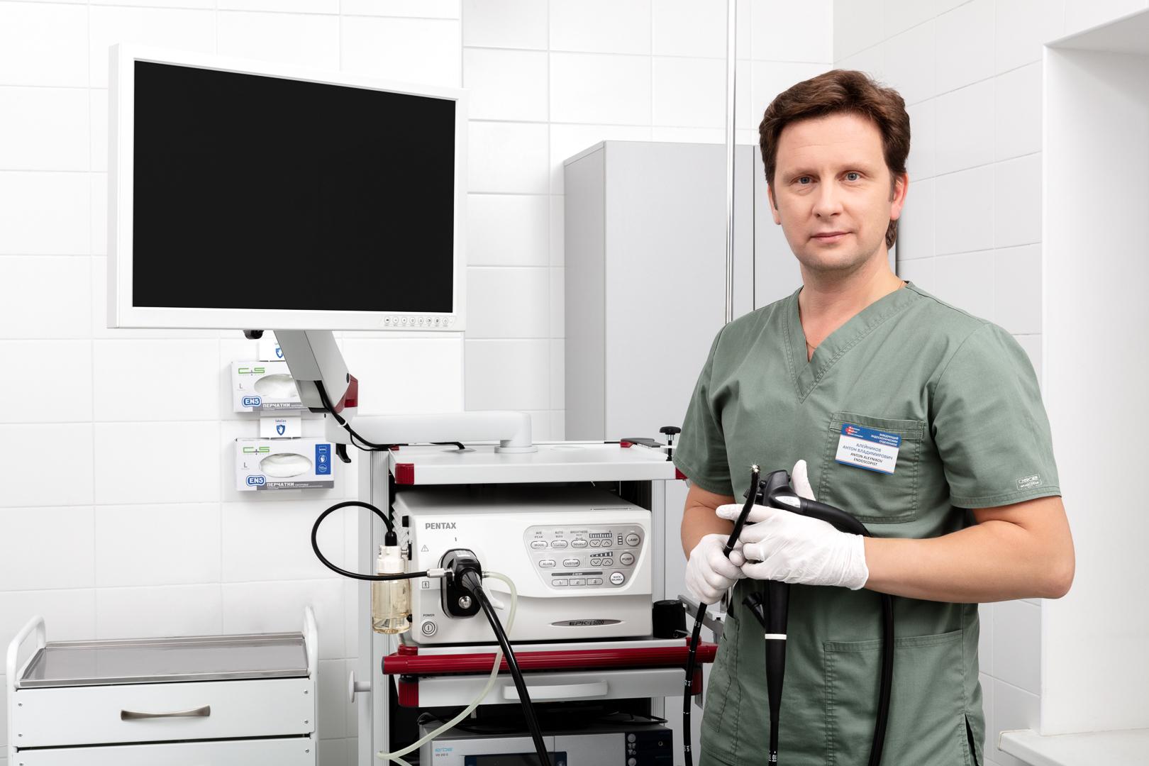 Эндоскопия (ФГДС и ФКС)